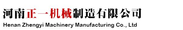 河南宏基建材专业的压球机厂家